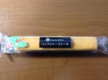 サンクスベイクドチーズケーキ.JPG
