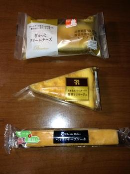 チーズケーキ3種 二.JPG