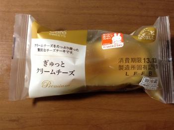 ローソンぎゅっとクリームチーズ.JPG
