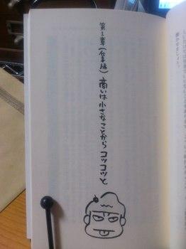 第1章.JPG