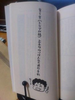 第5章.JPG